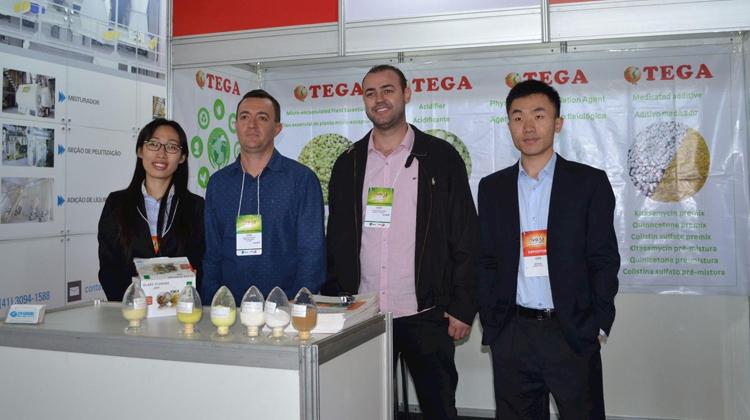 2019中国饲料工业展在广西南宁举办