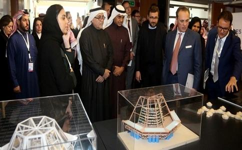 沙特吉达世界清真展览会world halal centre