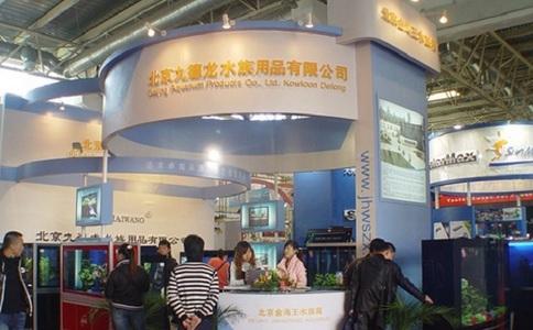 上海国际宠物水族用品展览会 CIPS