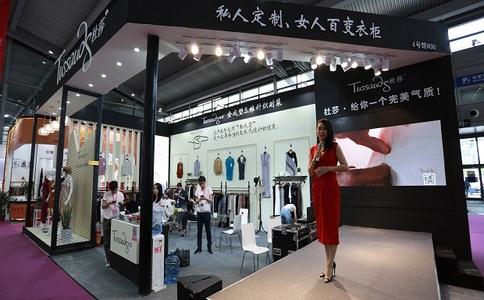 深圳服装供应链展览♂会秋季Fashionsource