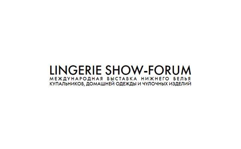 俄羅斯莫斯科內衣泳裝服裝展覽會秋季Lingerie Show