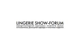 俄罗斯莫斯科内衣泳装服装展览会秋季Lingerie Show