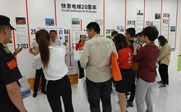 2020年馬來西亞吉隆坡電梯展覽會Asean Lift