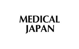 日本大阪醫療展覽會Medical