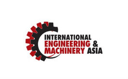 巴基斯坦拉合��工程�C械展�[��Engineering & Machinery Asia