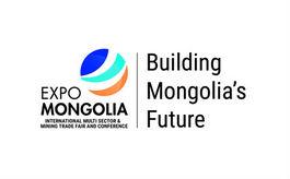 蒙古烏蘭巴托貿易展覽會Expo Mongolia
