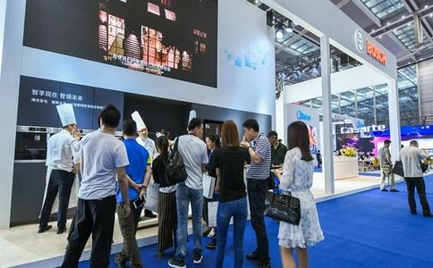 廣州國際家電展覽會CE China IFA
