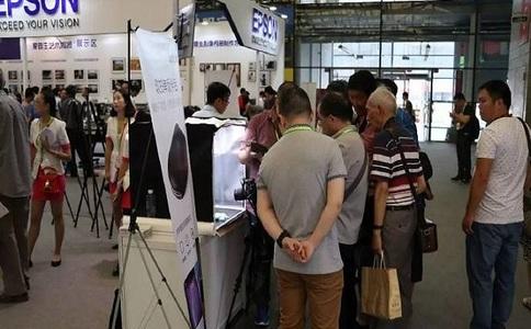 上海国际摄影展览会