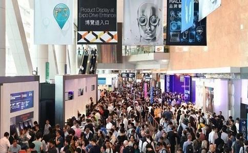 香港环球资源电子元器件展览会Global Sources