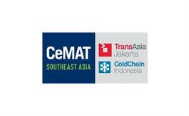 印尼雅加达物料仓储设备及运输物流展览会CeMAT SEA