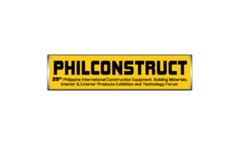 菲律宾马尼拉暖通空调及工程机械展览会秋季Philconstruct