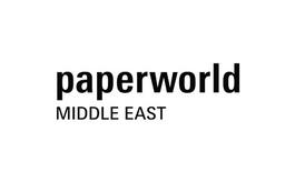 阿聯酋迪拜紙制品文具及辦公用品展覽會Paperworld