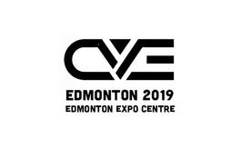 加拿大埃德蒙顿电子烟展览会CVE Edemonton