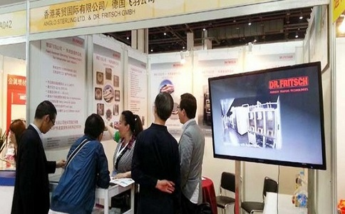 上海国际粉体展览会Powder Expo