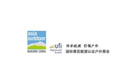 中国亚洲户外皇冠国际注册送48展览会Asia Outdoor