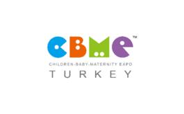 土耳其伊斯坦布尔婴童孕妇展览会CBME Turkey