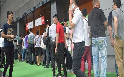 广州国际主动化展览会