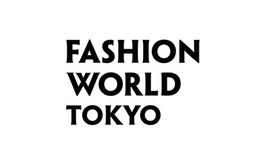 日本东京时尚服装展览会春季FASHION WORLD TOKYO