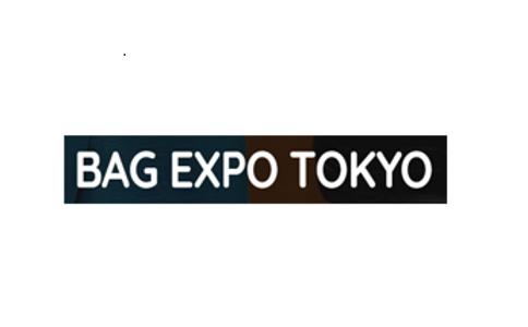 日本東京箱包展覽會BAG EXPO TOKYO