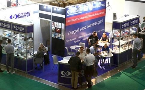 俄罗斯莫斯科光学眼镜展览会秋季MIOF