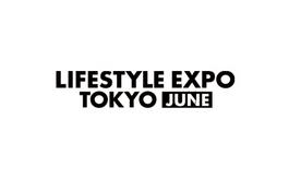 日本東京嬰童展覽會夏季Baby Kids Expo