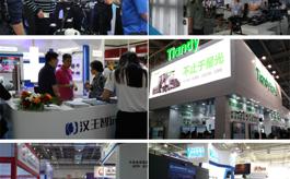 cipse 2019第十届安博会于5月8日在天津召开