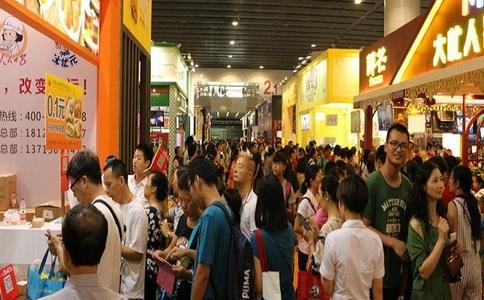广州国际餐饮连锁加盟展览会