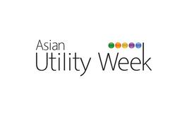 马来西亚吉隆坡公共事业展览会Asian Utility Week