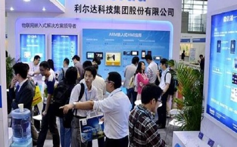 上海國際物聯網展覽會