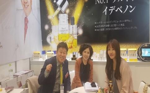 日本东京健康美容用品展览会夏季Health Beauty Goods