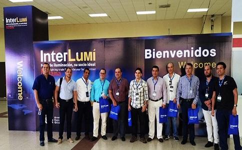 意大利博洛尼亚智慧城市展览会Lumi Expo