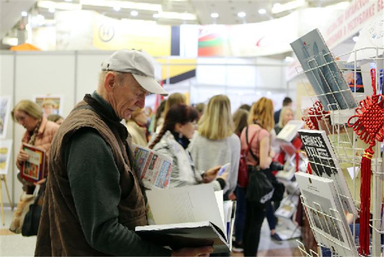 第23届白俄罗斯媒体展开幕