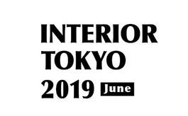 日本东京家具展览会INTERIOR TOKYO