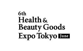 日本�|京健康美容用品掉�嵴褂[��夏季Health Beauty Goods
