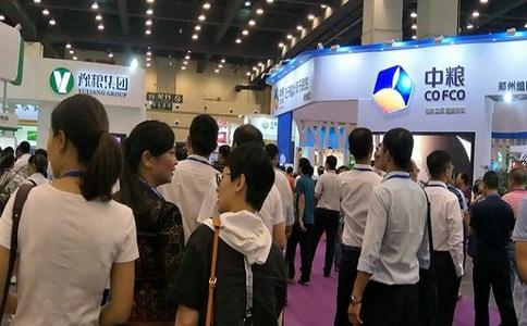 沈阳粮油展览会