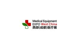 成都西部醫療器械展覽會秋季CMEE