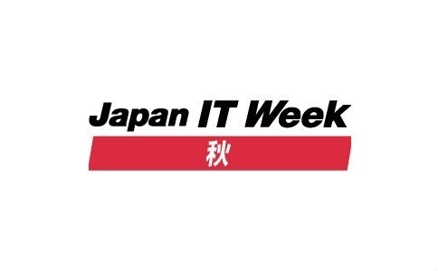 日本東京IT周展覽會秋季Japan IT Week Autumn