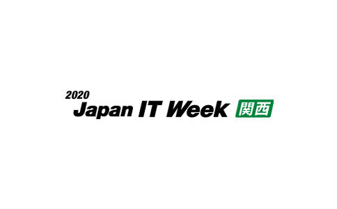 日本大阪IT周展覽會Japan IT Week Spring