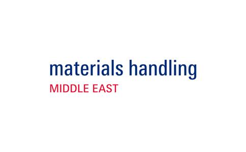 阿聯酋迪拜運輸物流展覽會Materials Handling Middle East