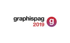 西班牙巴塞羅那印刷展覽會graphispag