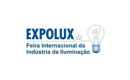 巴西圣保羅照明展覽會EXPOLUX