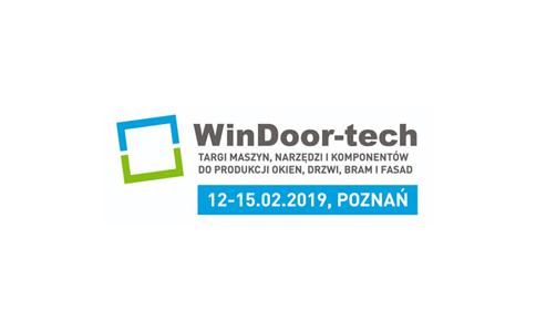 波蘭波茲南門窗展覽會WindoorTech