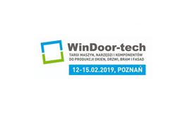 波兰波兹南门窗展览会WindoorTech