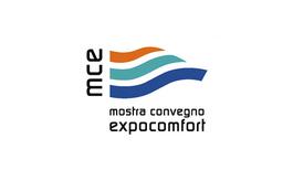 意大利米兰暖通制冷及智能家居展览会MCE