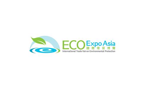 香港贸发局环保博览会Environmental Protection