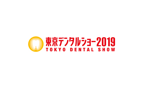 日本东京口腔牙科展览会Dental Show