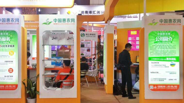 第二届淮安食物睁开幕,创新情势博得多方好评