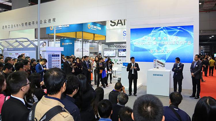 2019广东机械人及智能设备展览会开幕