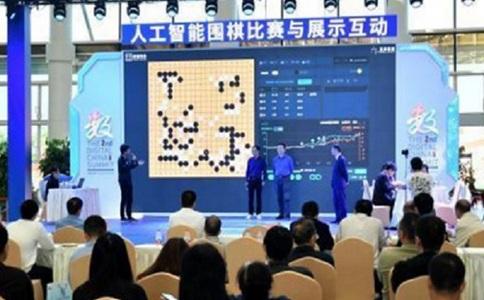 郑交会人工智能科技展览会