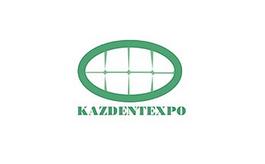 哈萨克斯坦口腔牙科展览会Kazdentexpo